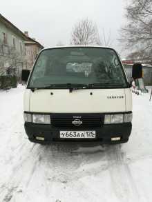 Владивосток Караван 1997