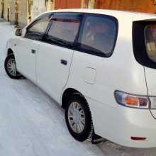 Ангарск Гайя 2000