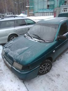Новосибирск 2110 1997