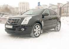 Омск SRX 2010