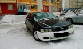 Красноярск Блюбёрд 1999