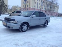 Новокузнецк Корса 1999