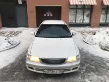 Красноярск Корона Премио 2001