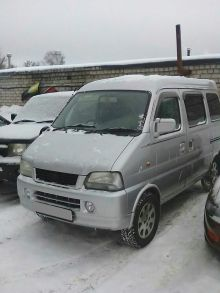 Новочебоксарск Эвэри 2001