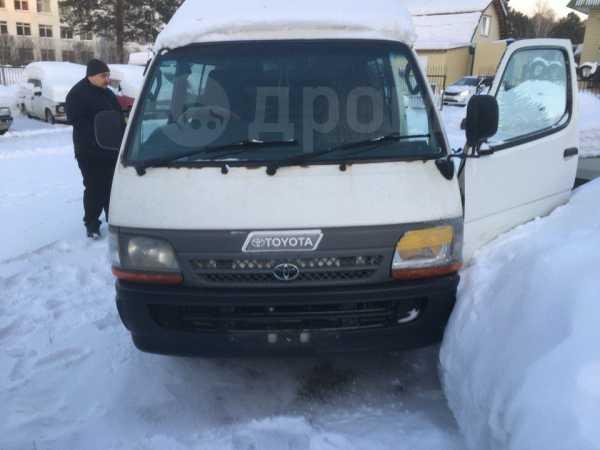 Toyota Hiace, 1999 год, 270 000 руб.