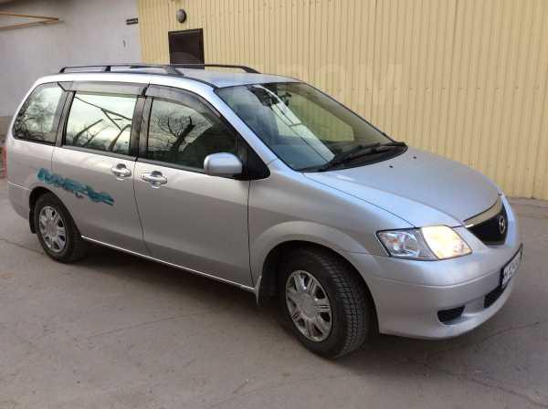 Mazda MPV, 2002 год, 320 000 руб.