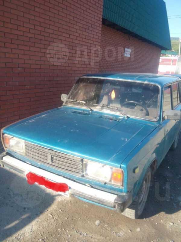 вакансий поможет продажа авто в горно-алтайске лада государственный