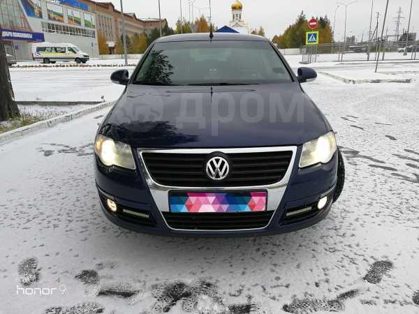 Volkswagen Passat, 2008 год, 580 000 руб.