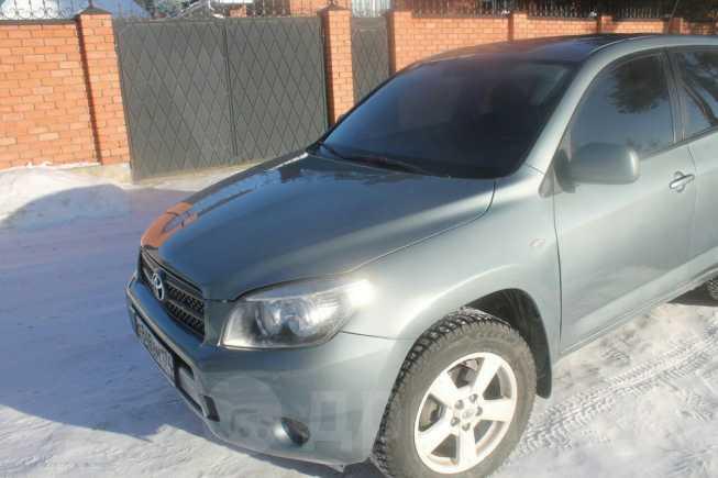 Toyota RAV4, 2008 год, 550 000 руб.