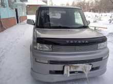 Усолье-Сибирское bB 2000