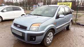 Краснодар Форд Фьюжн 2006