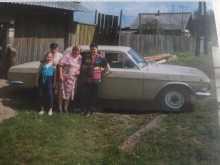 Екатеринбург 24 Волга 1975