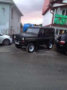 Ханты-Мансийск 3151 1997