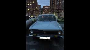 Новосибирск 24 Волга 1987