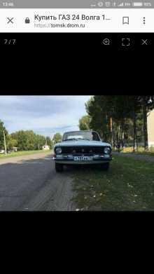 Томск 24 Волга 1988
