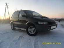Павловск RVR 1994
