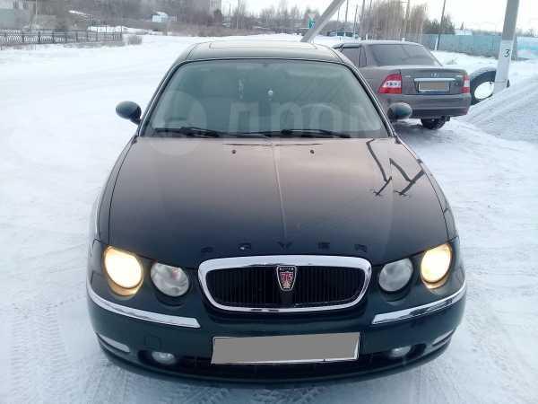 Rover 75, 2000 год, 255 000 руб.
