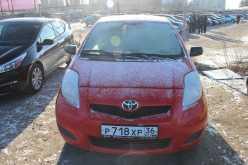 Воронеж Yaris 2010