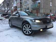 Новосибирск FX35 2007