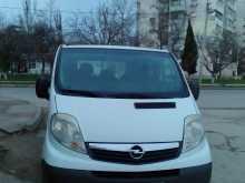 Севастополь Vivaro 2007