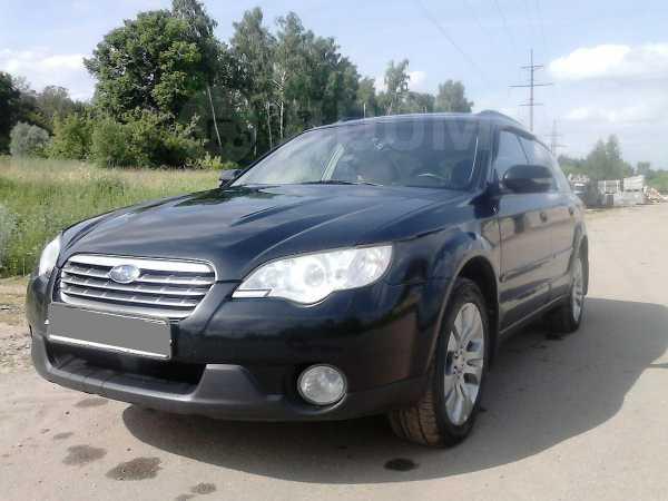 Subaru Outback, 2007 год, 730 000 руб.