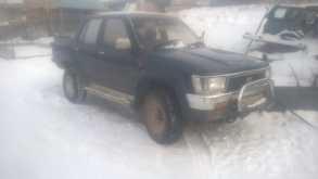 Белорецк Хайлюкс Сурф 1992