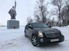 Новосибирск SRX 2004