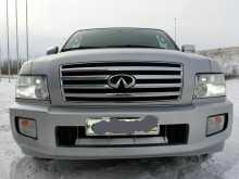 Уфа QX56 2004