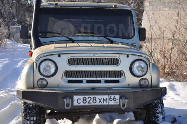 УАЗ 3151, 1994 год, 250 000 руб.