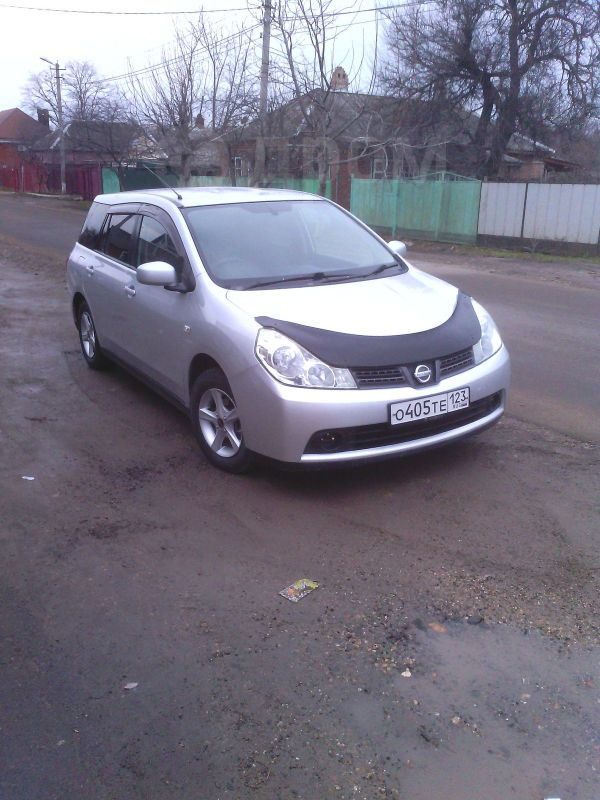 Nissan Wingroad, 2005 год, 355 000 руб.