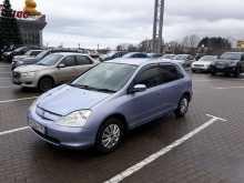 Сочи Civic 2000