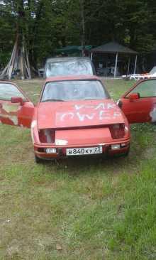 Сочи 924 1987