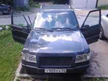 Новосибирск Range Rover 1998