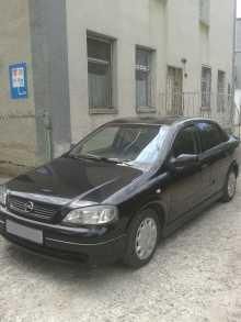 Феодосия Astra 2003
