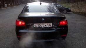 Сочи BMW 5-Series 2006