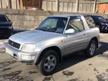 Владивосток RAV4 1999