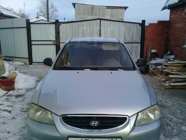 Hyundai Accent, 2006 год, 195 000 руб.
