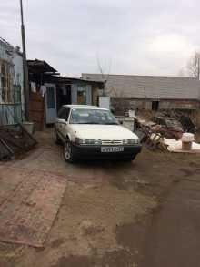 Хабаровск Capella 1992