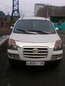 Новосибирск Starex 2007
