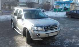 Красноярск Freelander 2013