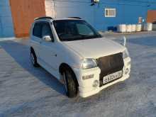 Белогорск Териос Кид 1998