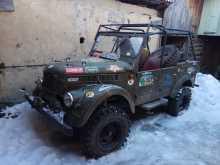 Снежинск 69 1958