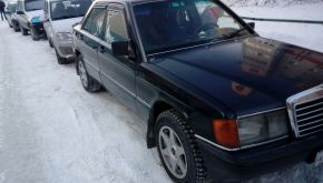 Барнаул 190 1992