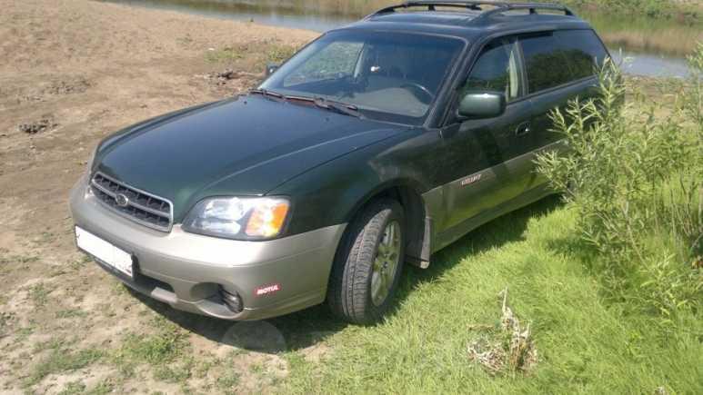 Subaru Outback, 2000 год, 415 000 руб.