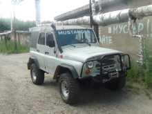 Ангарск 3151 1998