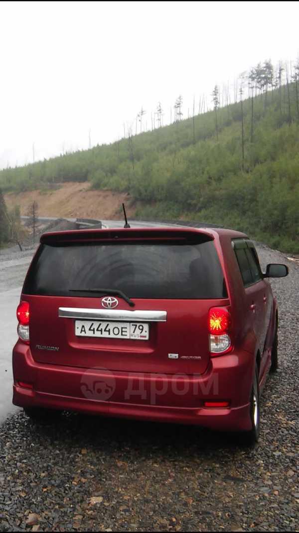 Toyota Corolla Rumion, 2007 год, 500 000 руб.