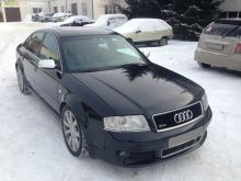 Омск RS6 2003