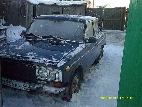 Лада 2106, 1998 год, 35 000 руб.