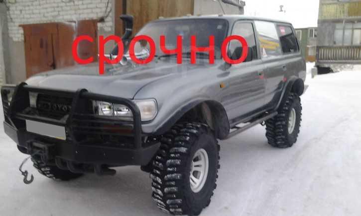 Toyota Land Cruiser, 1996 год, 400 000 руб.