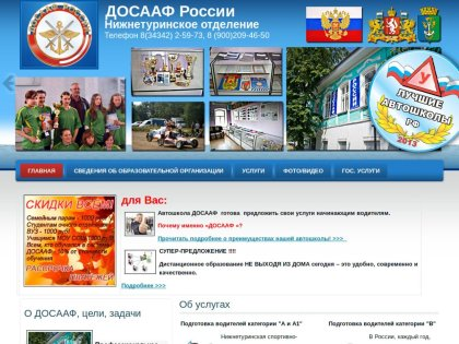 Модели онлайн нижняя тура работа для девушки белгород